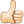 :Thumbs_Up_Hand_Sign_Emoji_large(24x24):